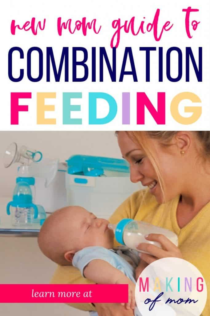 combination feeding (3)
